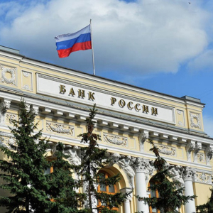 Bank of Russia is considering to issue its own cryptocurrency