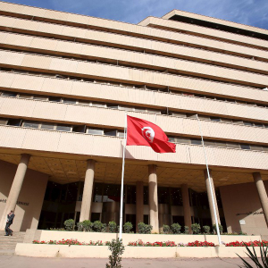 The Central Bank of Tunisia denies reports of issuing a dinar-backed digital currency
