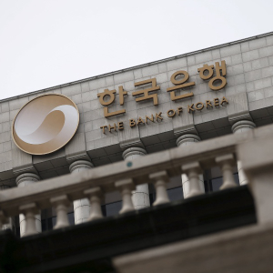 South Korea's central bank launches a pilot program to test its digital currency