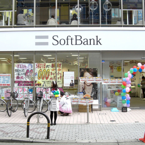 SoftBank and Naver to Create a Joint Tech Giant in a Bid to Sidestep Competitors