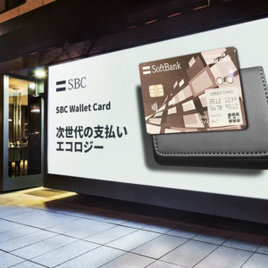 SoftBank Unleashes SBC Wallet Cards Featuring Built-In Blockchain Wallet