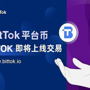 BitTok Officially Launched the Exchange Token
