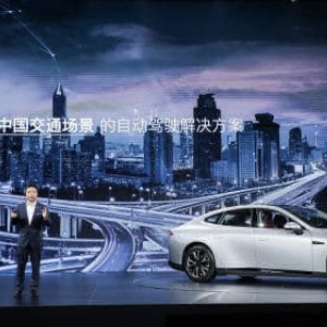 Tesla's China Competitor Xpeng Motors Raised $400M Ahead of U.S. IPO
