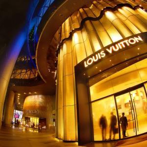 Louis Vuitton Sets Sight on an AURA Blockchain Launch
