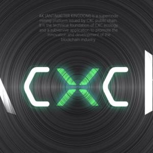 Antimatter Kingdom, the Cornerstone of the Evolution in the Blockchain Industry-AK