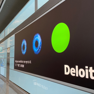 Deloitte Wants to Help Enterprises Showcase Tech With Their 'Blockchain in a Box'