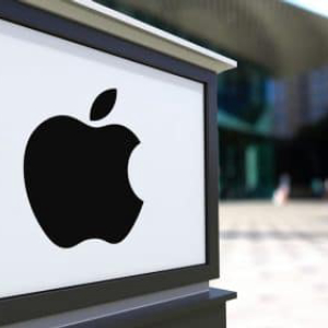 Apple Stock Rises 1.5% in Pre-Market Even After Friday's AAPL Record 10% Jump