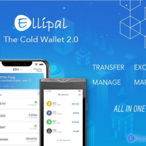 Ellipal – The Cold Wallet 2.0 Review