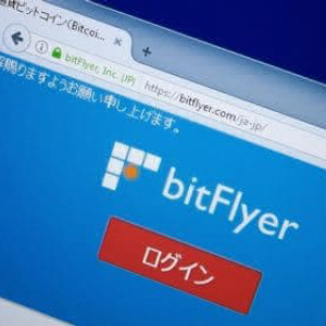 bitFlyer Europe Partners with PayPal for Enhanced Crypto Purchase