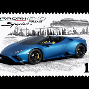 Lamborghini Uses Blockchain for First-Ever Collectible Digital Stamps