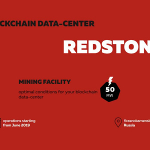 Russian Data and Mining Centre Redstone to Start Operations in June 2019