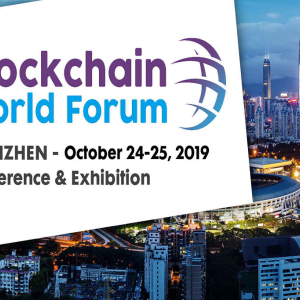 The BlockChain World Forum is Coming in October in Shenzhen