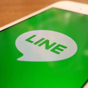 BitMax and Offshoot of Japan's LINE Debuts Crypto Lending Service