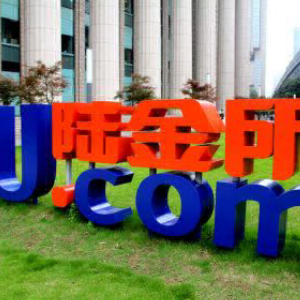 Chinese Wealth Management Company Lufax Files for IPO in U.S.