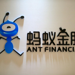 Ant Financial Commences Testing of Its Business Blockchain