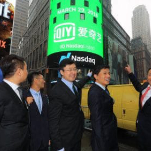 iQIYI (IQ) Shares Drop 18% Following Fraud Investigation by SEC