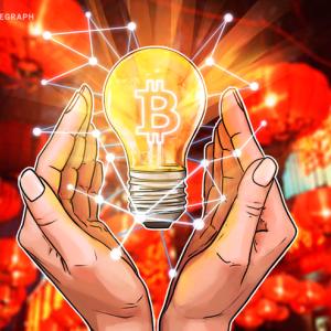 China's State-Run Media: Bitcoin Is Blockchain's First Success