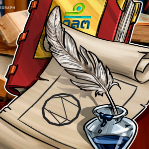 Crypto Exchange UpBit Scores Full Deck of Licenses From Thai SEC