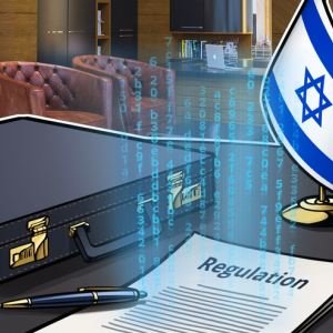 Israeli Financial Authority to Accelerate Blockchain, Fintech Licensure