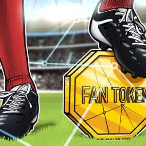 Brazilian Premier League Soccer Club Launches Crypto 'Fan Tokens'