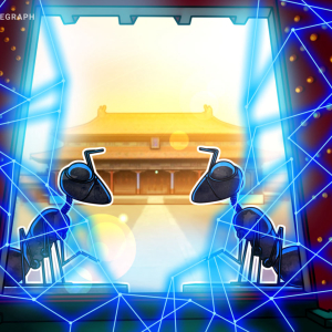 In China, most blockchain R&D funds are going toward this segment