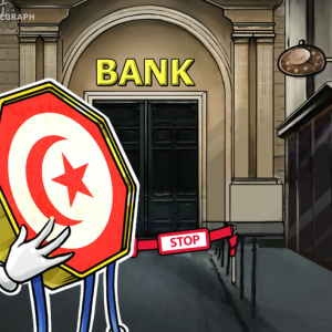 Tunisian Central Bank Denies Reports of an 'E-Dinar' Digital Currency
