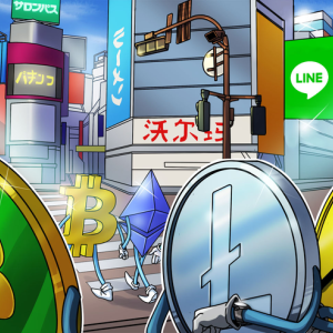 Japanese Messaging Giant Line Rolls Out Crypto Trading Platform Bitmax