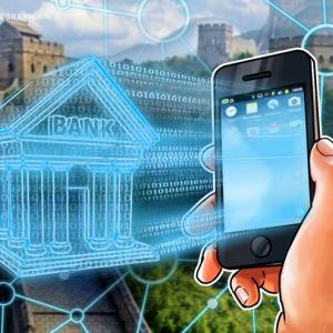Major Chinese Bank Updates Blockchain Platform After $50 B Transacted