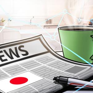 Crypto News From Japan: Nov. 2–9