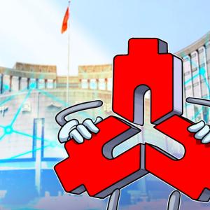 El Banco Central de China utiliza blockchain para emitir bonos financieros por valor de USD 2,800 millones