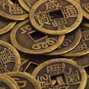Binance: la «moneda digital» de China tendrá dos niveles y reemplazará el efectivo