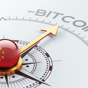 Banco de China publicó infografía sobre funcionamiento de Bitcoin
