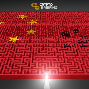 Aelf Gets Accredited: Is China Pivoting Back To Crypto?