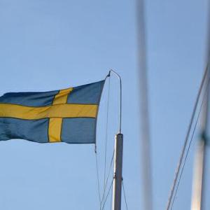 Sweden's Central Bank Starts Testing Its Central Bank Digital Currency 'E-Krona'