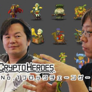 An Interview with the Man Behind the MyCryptoHeroes Blockchain Game