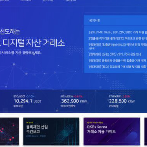 OKEx Korea Delisting XMR, DASH, and ZEC As Global Privacy Coin Purge Continues