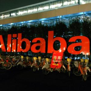 Alibaba Pilots Food Safety Blockchain Initiative