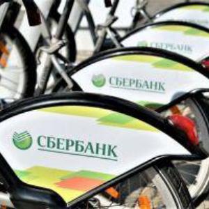 Banking Giant Sberbank May Launch Token, Digital Asset Trading Platform