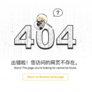 Binance.com Was Down, Apps, APIs 'Worked Fine'