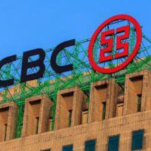 Chinese Banks Stepping up Blockchain Cross-border Trade Financing