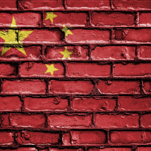 Chinese city of Nanjing welcomes 'blockchain bubble' with $1.5bn public fund