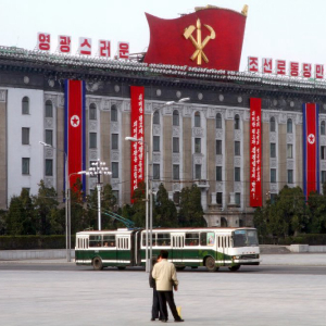 """North Korea is """"Developing its Own Cryptocurrency"""""""