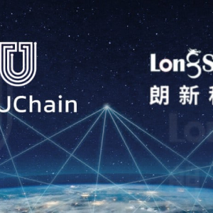 YOUChain Works With LongShine for Blockchain-based Professional Credit Asset Platform