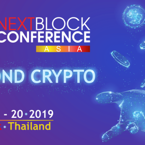 NEXT BLOCK ASIA + Fabulous Blockchain After-Party on June 19-20, 2019