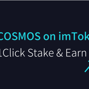 ImToken Announces Support for COSMOS Staking and Token Transfers