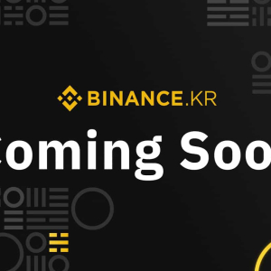 Binance KR to launch in South Korea as firm excludes XRP from coin list