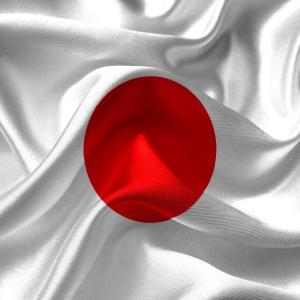 Japan CBDC: BoJ explores offline usability of its digital currency - blockcrypto.io