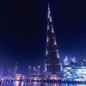 Dubai goes digital with first blockchain KYC platform