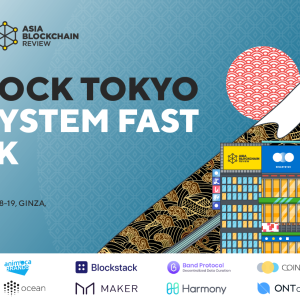 Largest Gathering of Global Blockchain Innovators in Tokyo – Meet the people behind Cosmos, OmiseGO, MakerDAO, Harmony, Ontology, Blockstack, RSK, Dapp.com