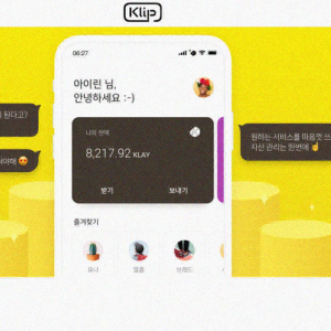 Kakao digital wallet Klip is blockchain enabled